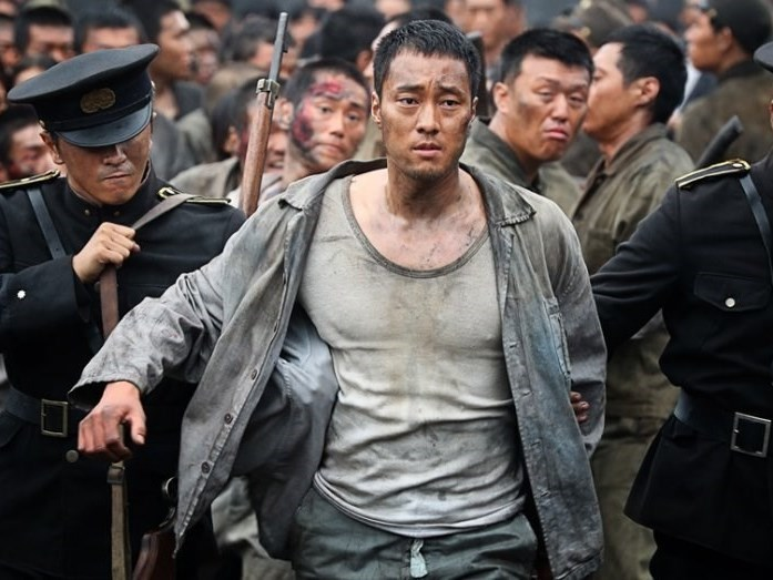 'Kumhando' ('The Battleship Island')