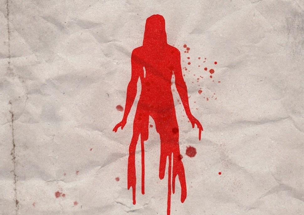 Carrie, el musical