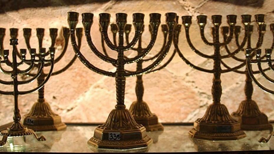 Jueus i Barcelona a través de la història