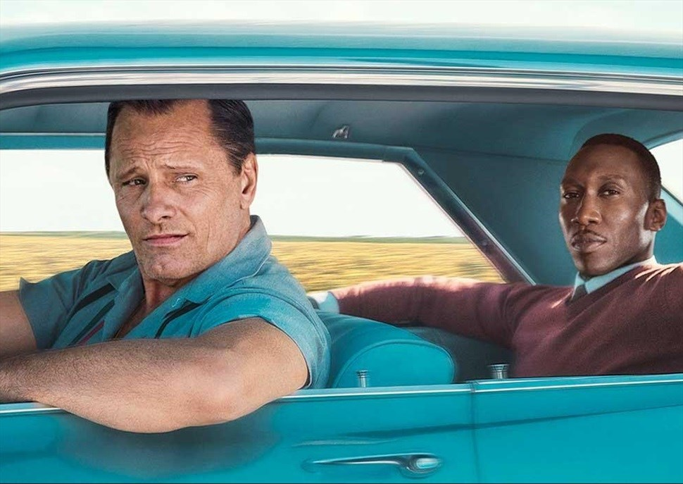 'Green Book' · Peter Farrelly