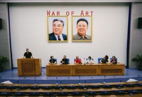 War of Art.