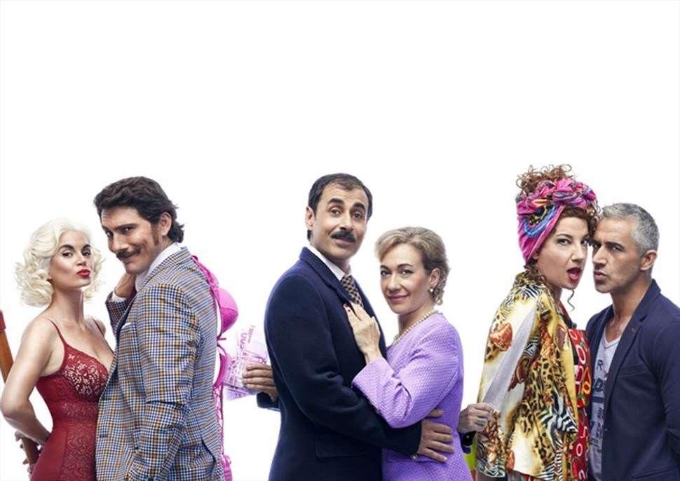 Pel davant i pel darrera – Teatre Borràs