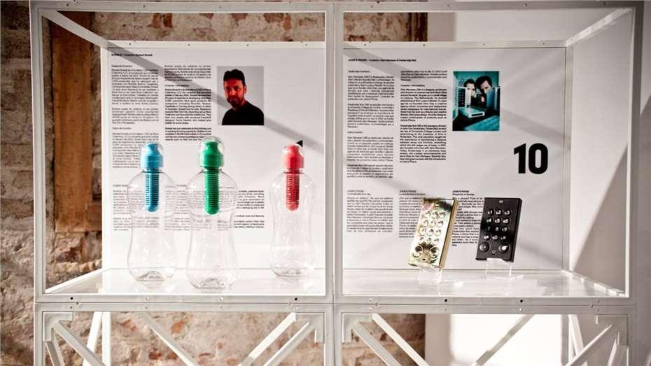 Miba - Museu d'idees i invents de Barcelona