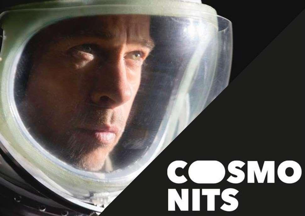 CosmoNits de pel·lícula 2021