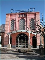 Teatre Ateneu de Tàrrega